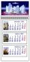 Календарь квартальный «Стандарт-1»