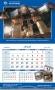 Календарь А1 (плакат)